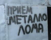 _metalloloma_143368231698