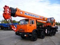 klintsy-ks-65719-1k-1