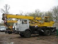 Avtokran-KS-na-baze-MAZ-5337-300x225
